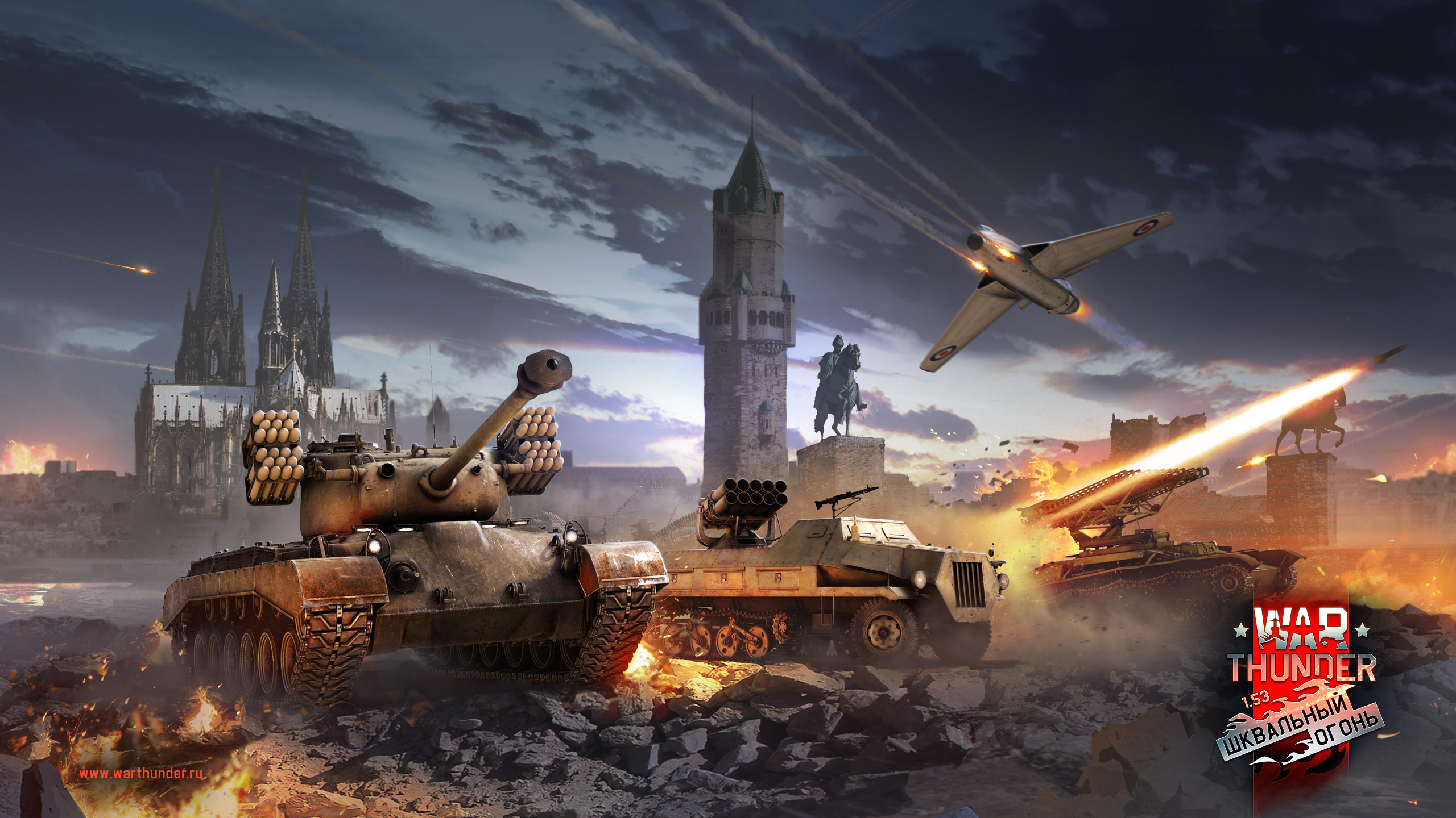 рисунок Wr Thunder реактивная артиллерия