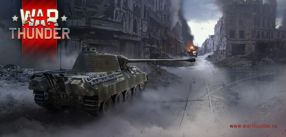 Как создать свой полк в war thunder