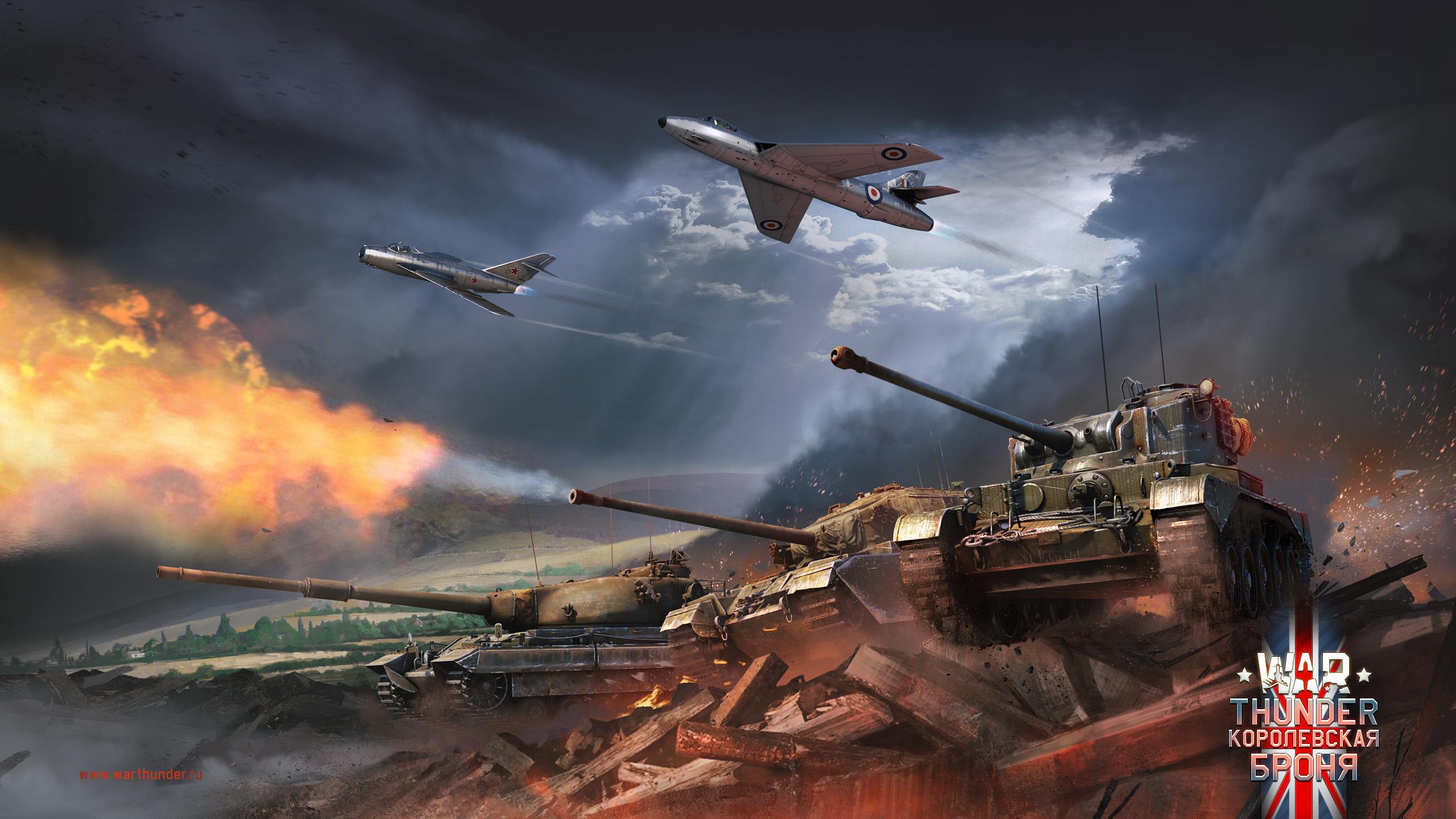 рисунок британская бронетехника