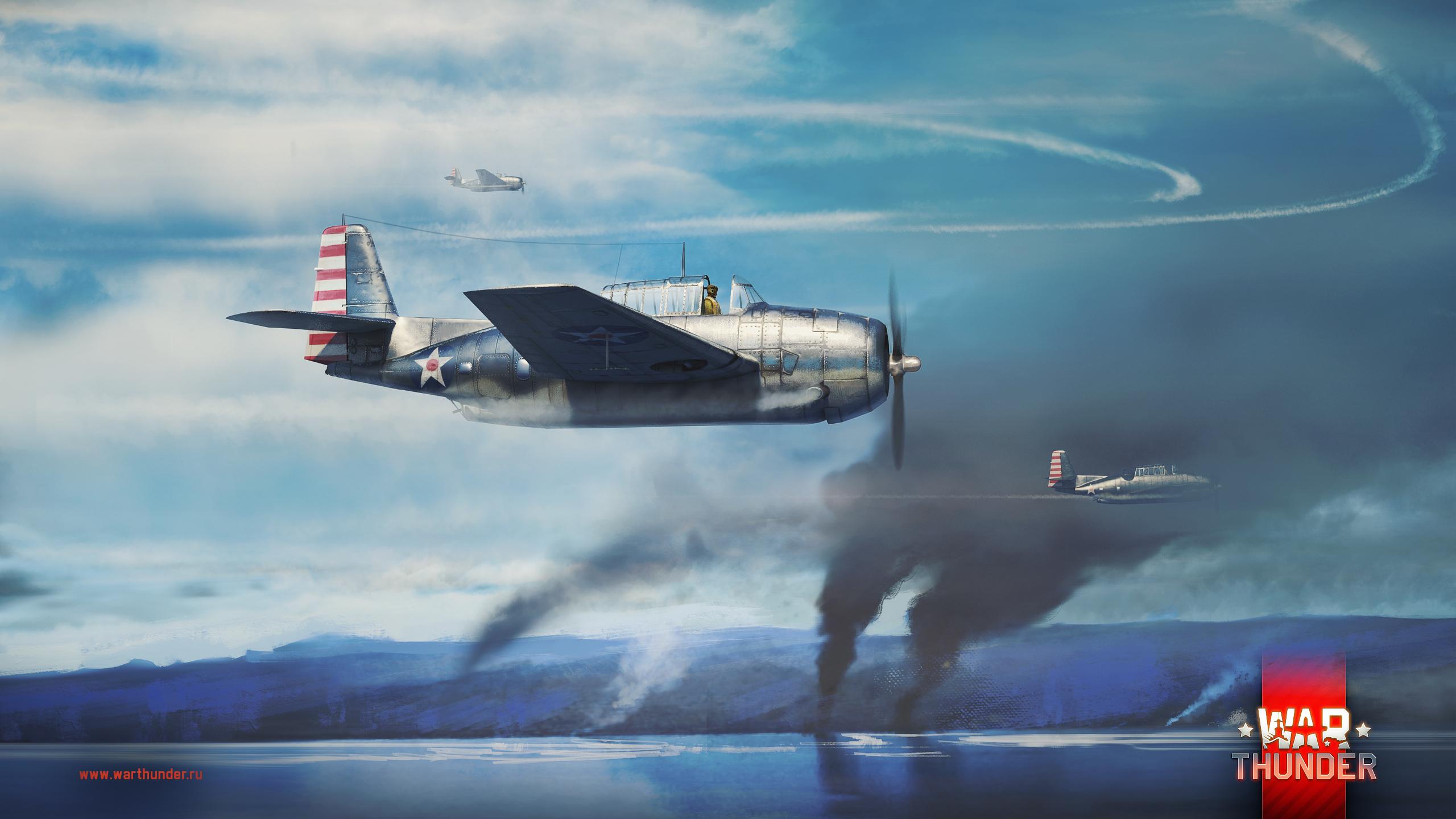 рисунок американская авиация на Гуадалканалом