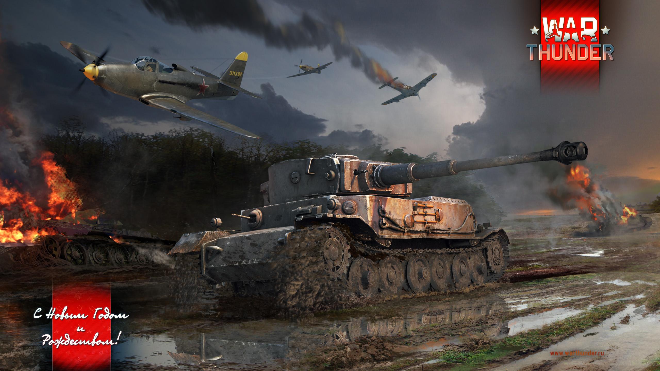 рисунок War Thunder Tiger P