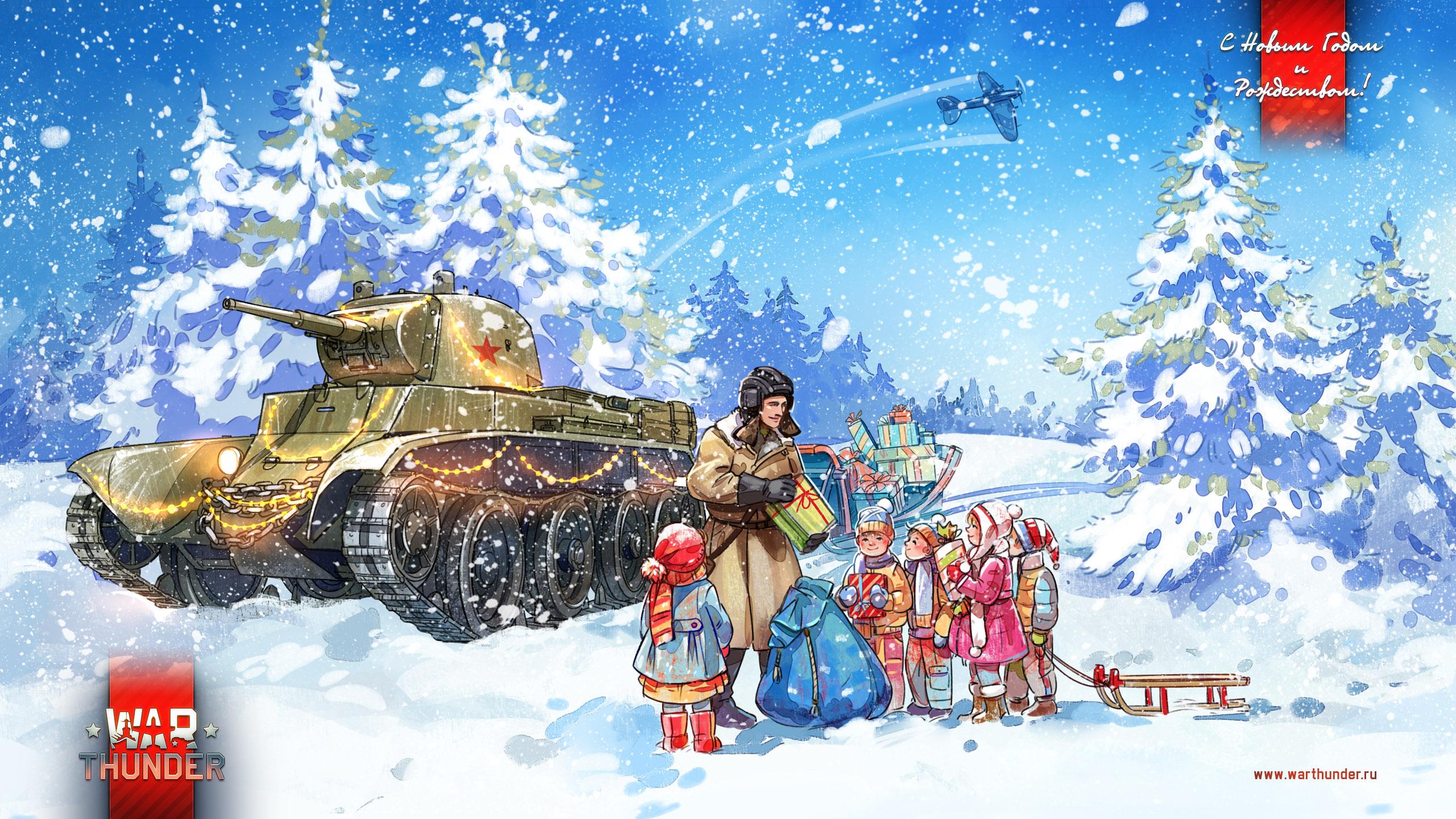 рисунок праздничный БТ