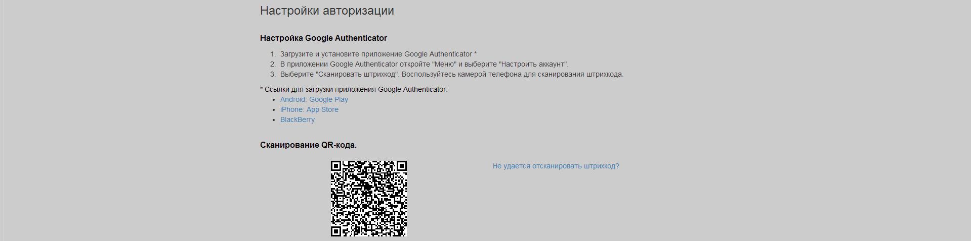 War Thunder Google Authenticator Code
