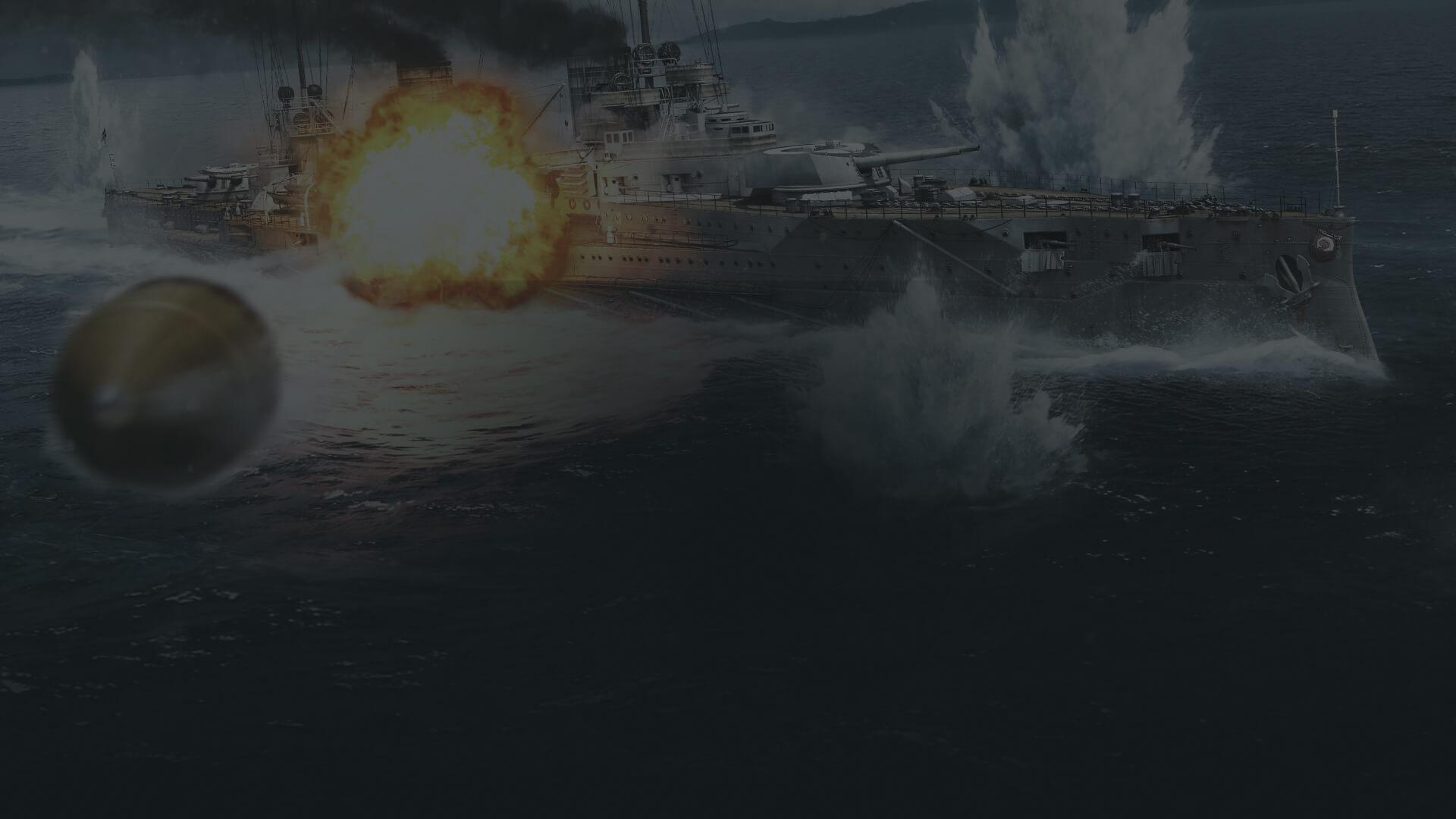 war thunder price