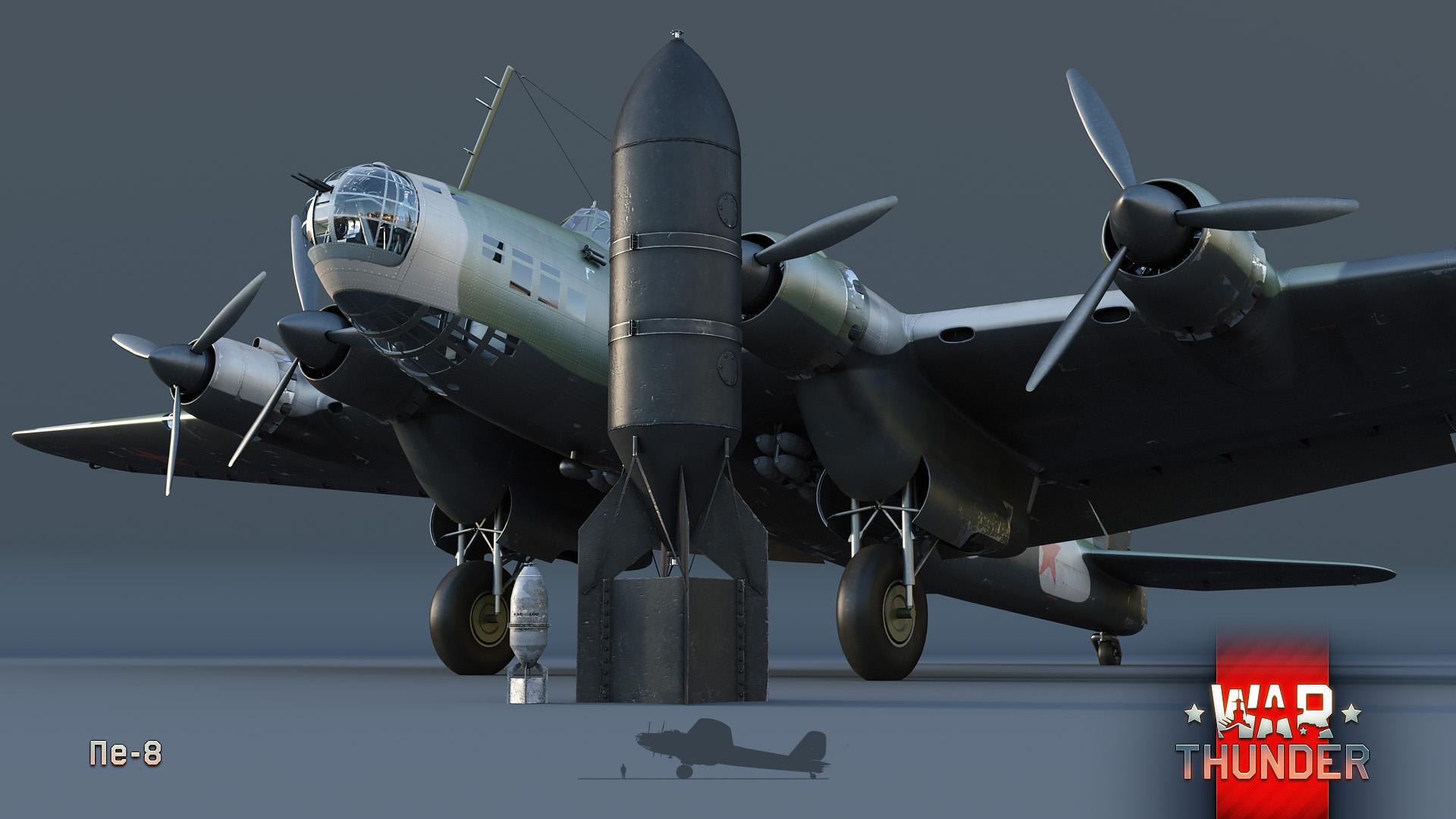 вар тандер американские бомбардировщики