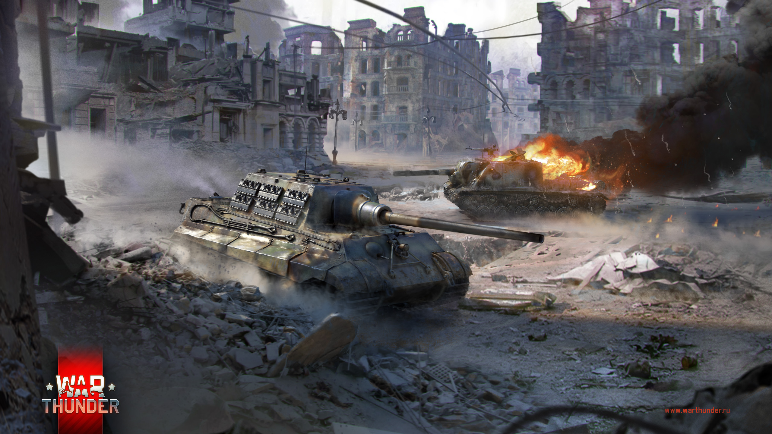 рисунок Ягдтигр против ИСУ-152