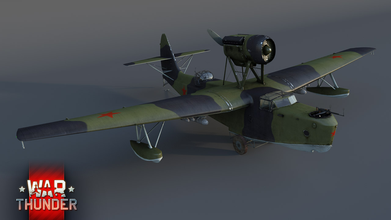 ajhev war thunder