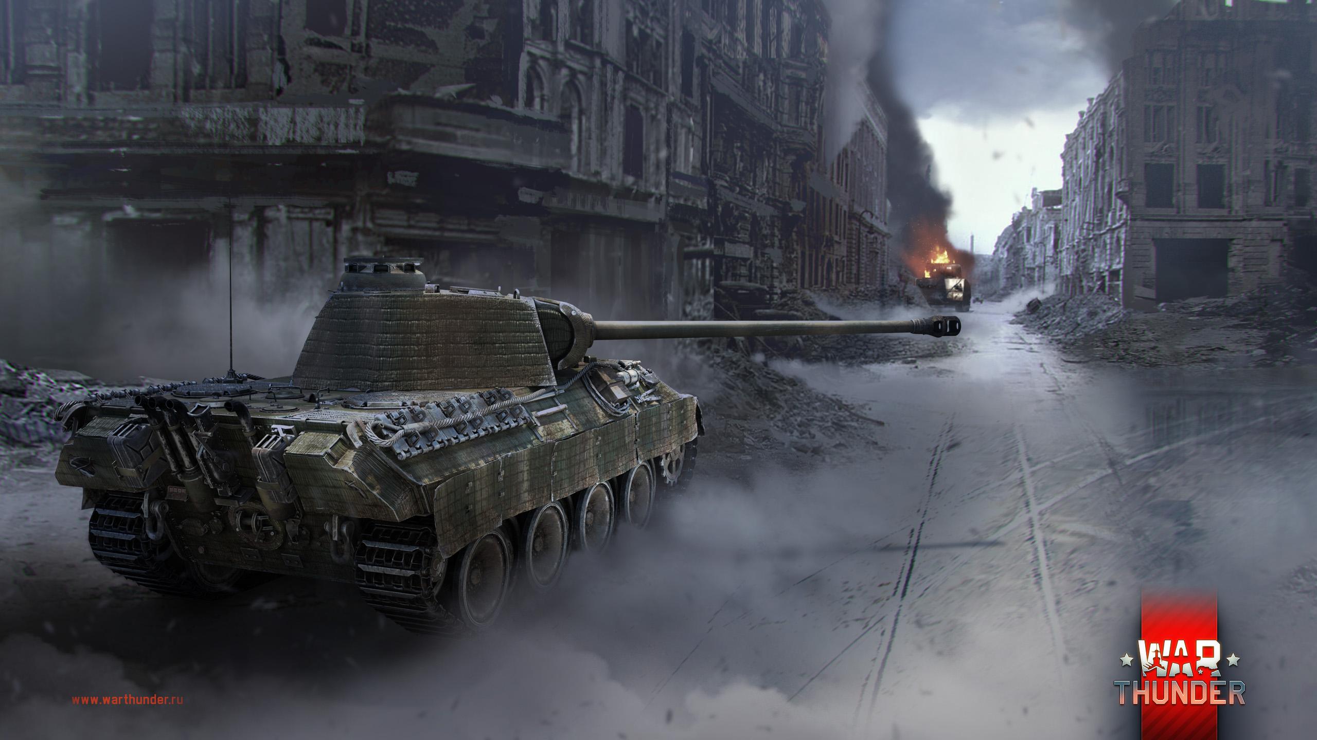 рисунок Пантера в городском бою