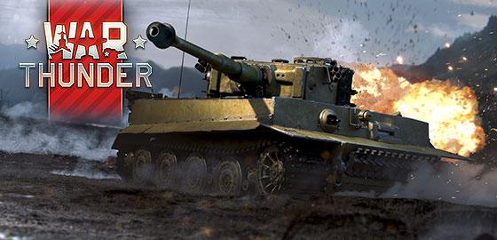 какими снарядами пробить тигр в war thunder