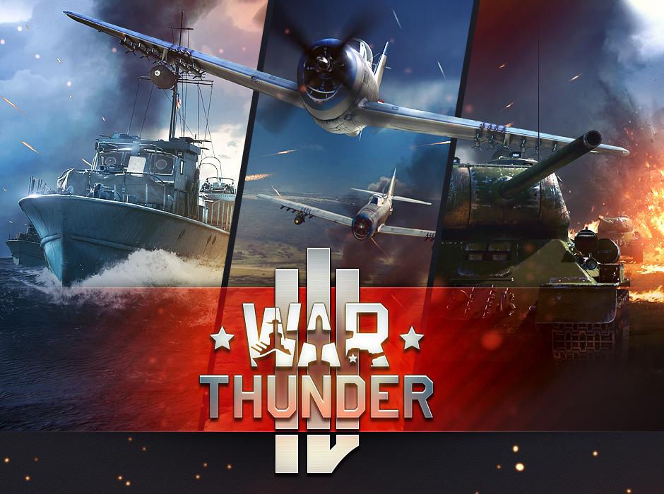 не авторизуется war thunder