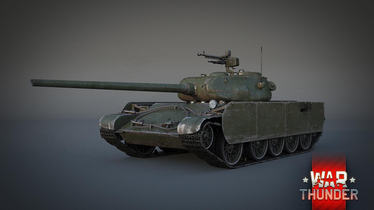 вар тандер т44