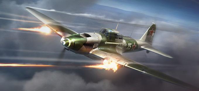 Ил-2М