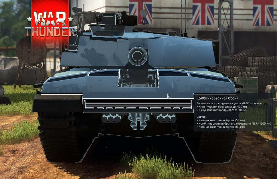 ВЛД танка