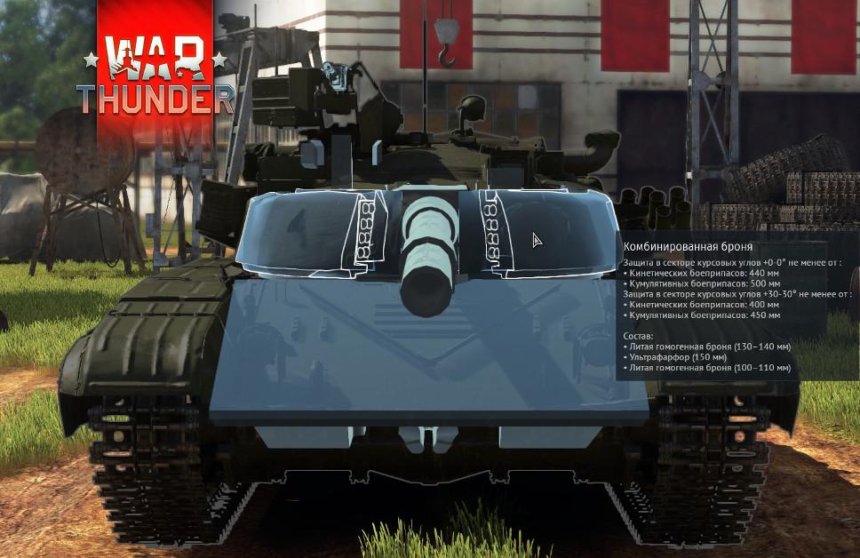 Башня танков Т-64А и Б