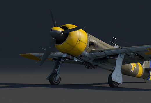 I.A.R. 81-C
