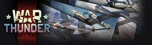 Воздушный Комплект Союзников