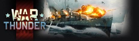 Предзаказ — Морской набор USS Cowell DD-547