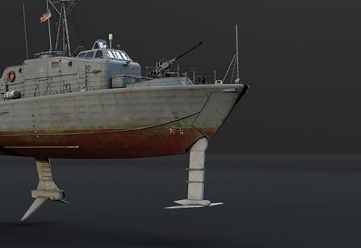 USS Tucumcari (PGH-2)
