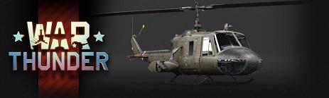 Набор UH-1
