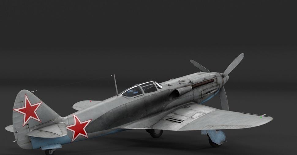 И-225