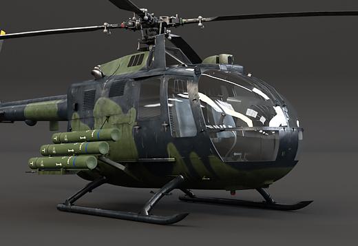 Ударные вертолёты BO 105