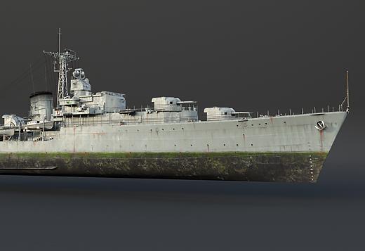 HMS Armada (D14)