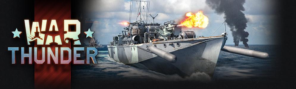 Предзаказ - Морской набор MTB Fairmile D