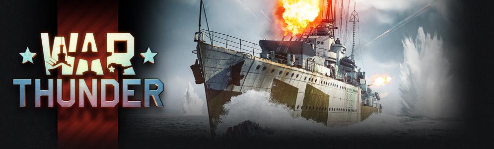 редзаказ - Морской набор HMCS Haida