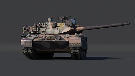 OF-40 Mk.2A