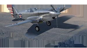 NC.900 (Франция III ранг)