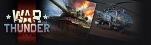 Комплект предзаказа IAR 316B и AMX-30