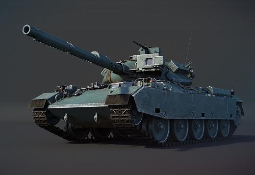 Type 74 mod G/Ka