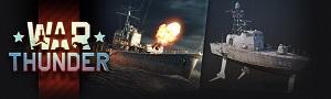 Доступ к ЗБТ флота Японии — с выходом обновления 1.89.