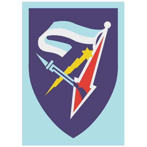 Эмблема 7-й танковой бригады Армии обороны Израиля