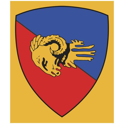 Эмблема 132-й танковой дивизии