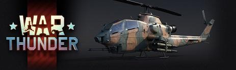 Набор AH-1S Cobra