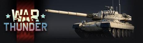 Предзаказ - Набор Super AMX-30
