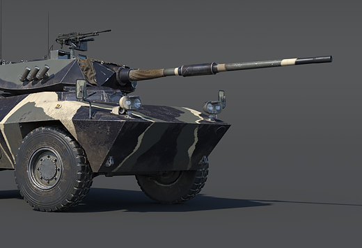 AUBL/74 HVG 5 ранг, Италия