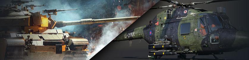 Комплект предзаказа G-Lynx и Sho't Kal Dalet