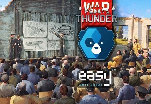 EasyAntiCheat приходит в War Thunder