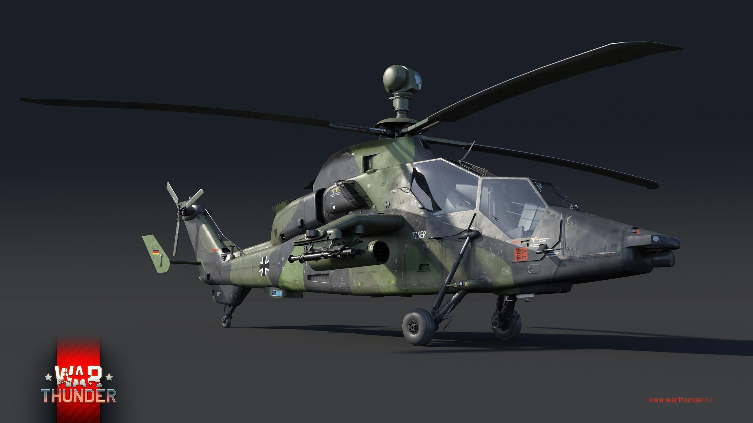 Обои ec 665, ударный, Tiger, Eurocopter. Авиация foto 13