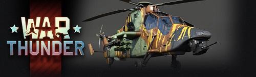 Предзаказ — Набор EC-665 Tiger HAP