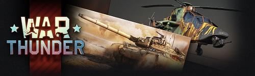 Комплект предзаказа EC-665 Tiger HAP и Super AMX-30