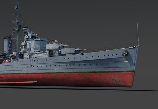 HMS Arethus