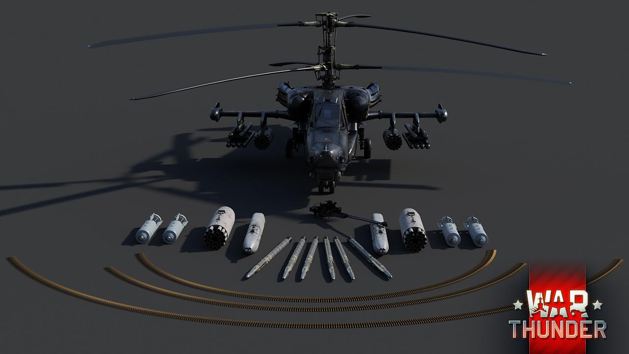Ka-50 «Чёрная акула»