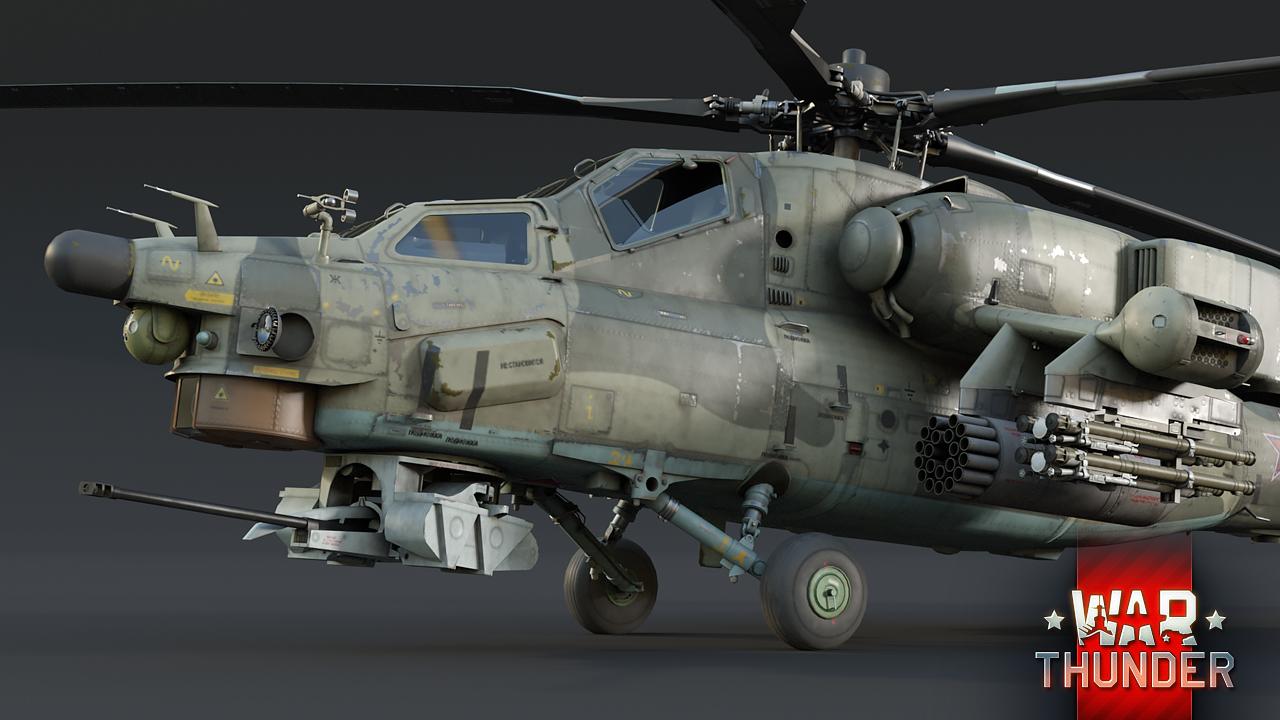 Обои ми-28, армия, Ми28Н, Ми28, ввс, россия, Миля, ввс россии, четыре, Ударный вертолёт, ми-28н, ми 28. Авиация foto 18
