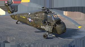 H-34 (США) — премиумный, V ранг