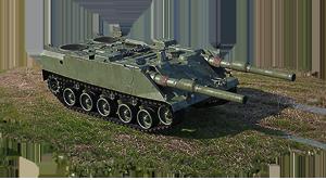 VT1-2 (Германия) — акционный, VI ранг