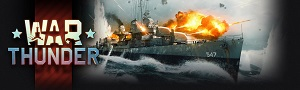 Набор USS Cowell DD-547