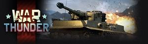 Набор Heavy Tank №6